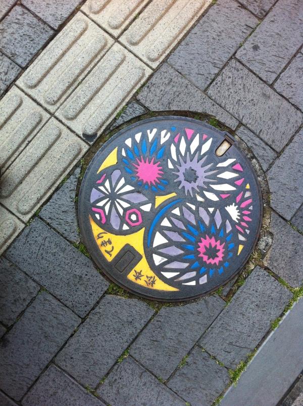 Manhole cover, Matsumoto, Japan, (c) MMD 2013